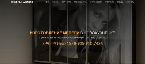 заказать сайт