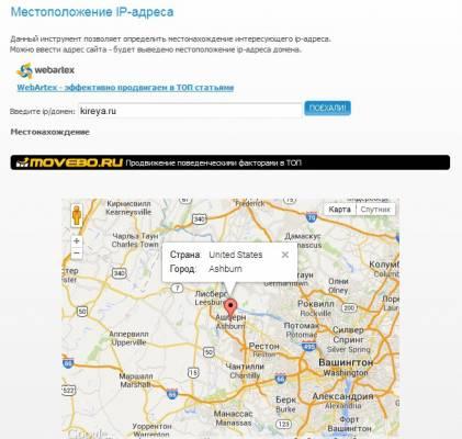 Хостинг для вашего сайта