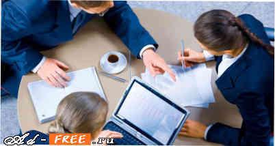 Сбор маркетинговой информации