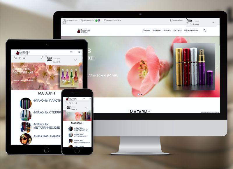Интернет-магазин флаконов для духов и парфюмерии