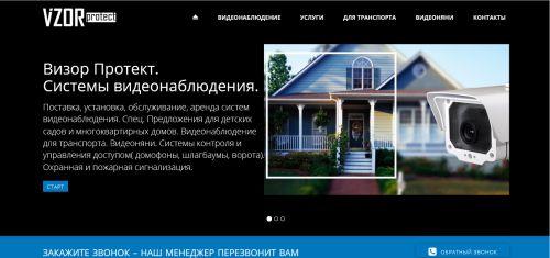 Портфолио веб студии